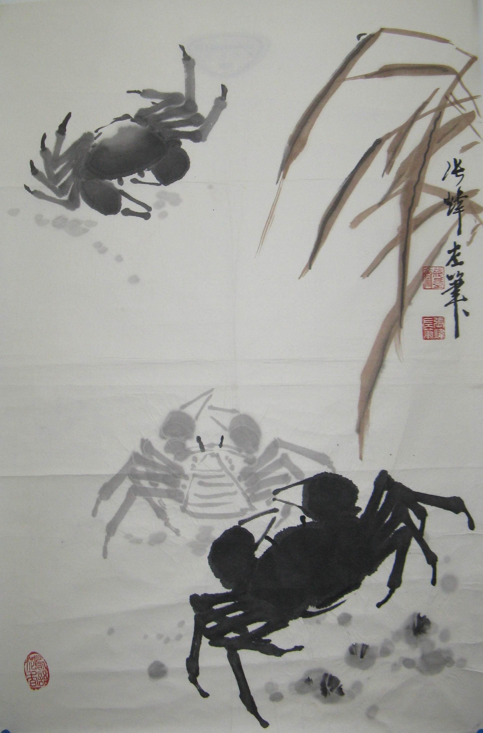 写意国画螃蟹步骤