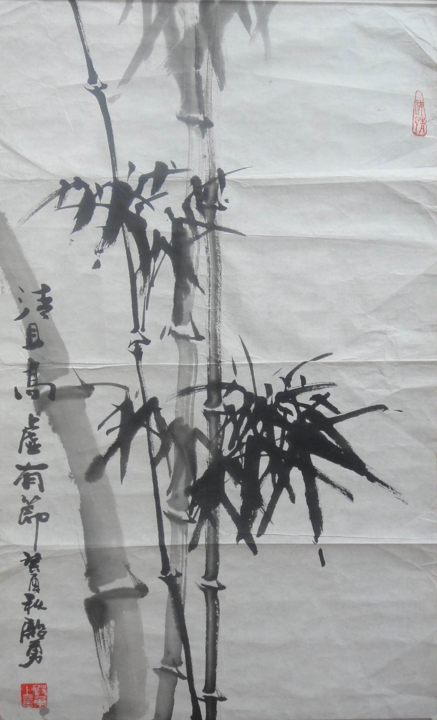 简单墨竹画法步骤
